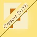 Seson2015