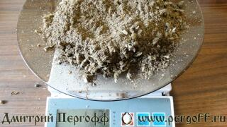 Молотый пчелиный подмор