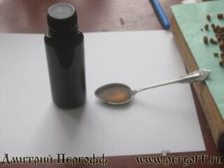 voskovaja mol13